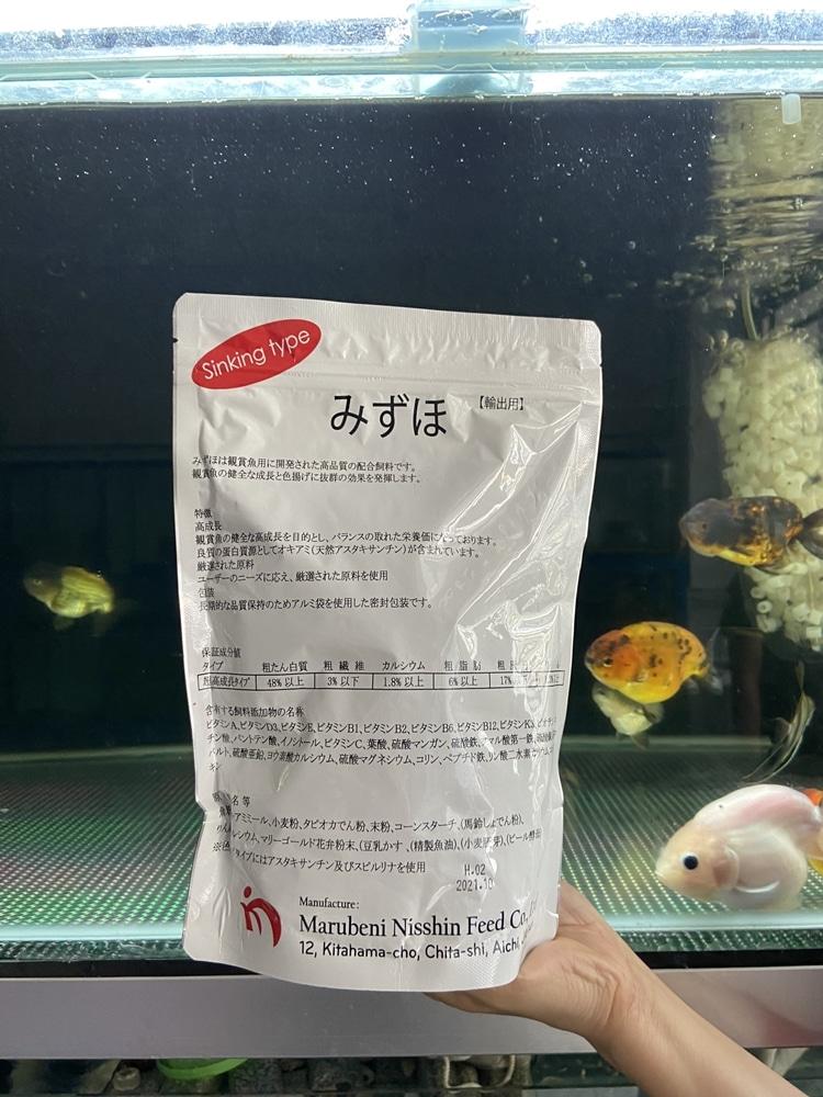 Cam Mizuho Goldfish Food 300Gr 1